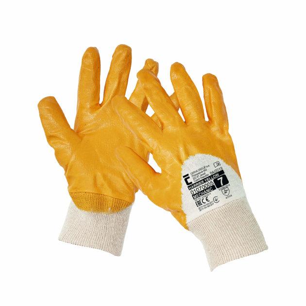 Zaštitne radne rukavice Harrier Yellow, šivane od interlock tkanine, umočene u nitril, elastična manžeta.