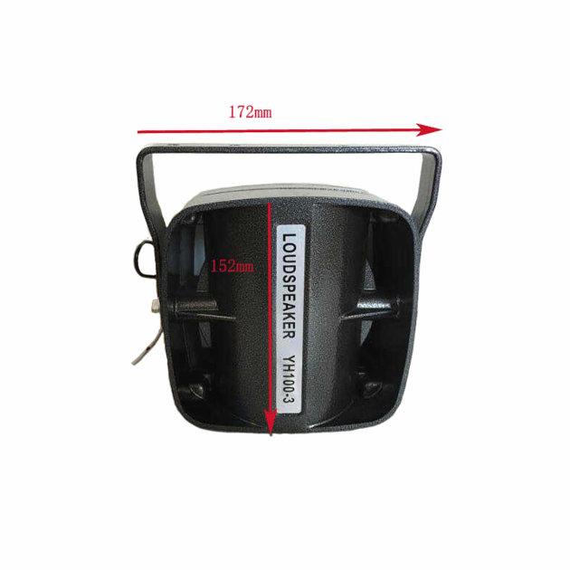 Zvučnik za sirenu 100 W. Zvučnik za vatrogasna vozila, policijska vozila i hitnu pomoć.