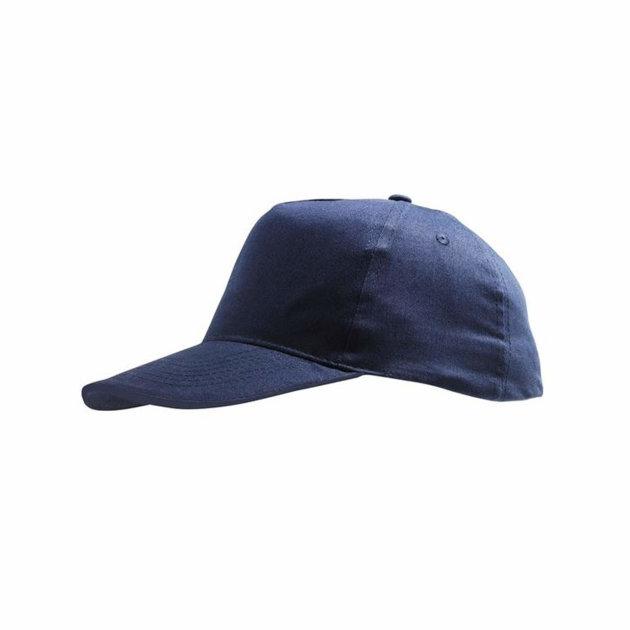 Kapa sa šiltom za zaštitu od sunca