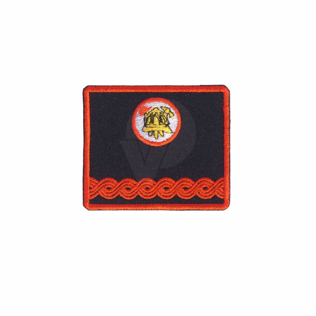 Firefighter Emblem for Work Suit, Member of the Board