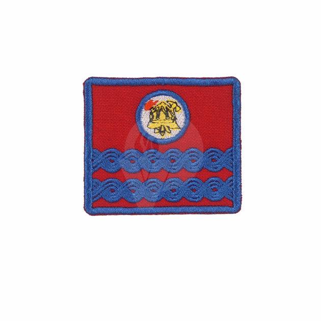 Vatrogasna oznaka dužnosti za radno odijelo, Vatrogasna zajednica grada, općine ili područja